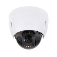 SCE 42T212H 2MP 12x Starlight PTZ Network Camera