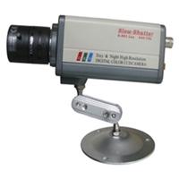 SCE CB610F 540TVL Starlight Box Camera (Grey)