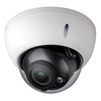 SCE HDBW2220R-Z 2.4MP 1080P Vandal Proof IR HDCVI Dome Camera (Motorized Lens)