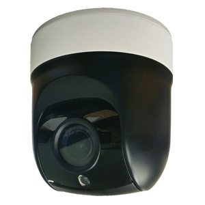 SCE SP2MI622ATCB HD Over Coax Hybrid 4 in 1 1080P Video PTZ Camera (White)