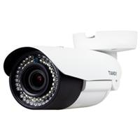 Tiandy TC-NC43M 4MP H.265 Motorized IR Bullet Camera